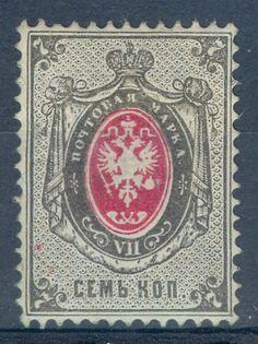Российская империя 1879год..........................$ 1 575