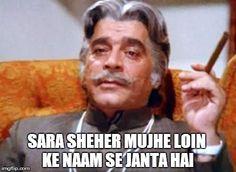 Top 5 evergreen Bollywood villian dialogue.. Sara Sheher mujhe Lion ke Naam se janta hai - Ajit