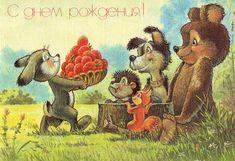с днем рождения старинные открытки: 51 тыс изображений найдено в…