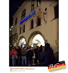 München   #2-09. 호프브로이 하우스 :: der Reisende - Travels in Germany