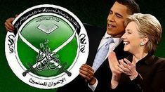 54 Members of Congress Accepted Money From Hamas Terrorists: Federal Judge Confirms CAIR Are Hamas Terrorists!