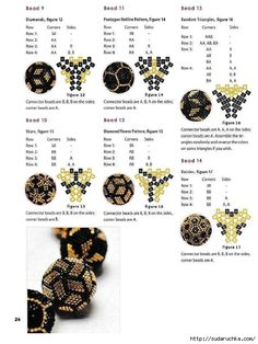 images attach c 11 115 131 Seed Bead Patterns, Beaded Jewelry Patterns, Beading Patterns, Bracelet Patterns, Beaded Beads, Beaded Ornaments, Bead Jewellery, Seed Bead Jewelry, Bead Earrings