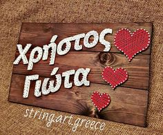 Διασταση:45χ28 #stringart #handmade #handcraft #wood #love #hearts #instalove #names #etsy #art #artist #craft