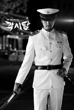"Update pics of ""Bridal Mask"" behind the scenes and from official website Bridal Mask, Joo Won, Korean Dramas, Drama Movies, Jun, Kdrama, Behind The Scenes, Nerd, Asian"