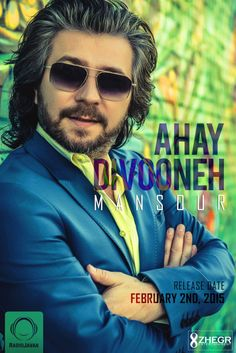 """After two hit singles """"Bedooneh Tou"""" and """"Farze Mahal"""", Mansour has prepped a fun club song """"Ahay Divooneh"""" set to be released by Radio Javan! The track is arranged by Payam Shams, with music by As..."""