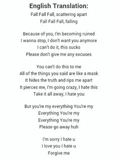 The lyrics are so sad. | BTS I Need U