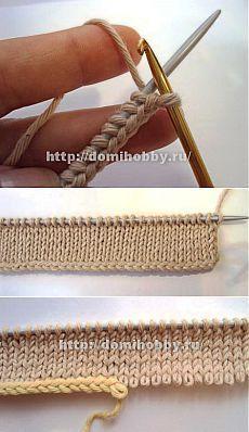 Providional cast on. Knitting Набор петель косичкой