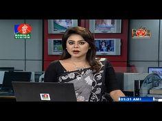 Today Bangla Vision News | 19 February 2017 at 1:30 AM