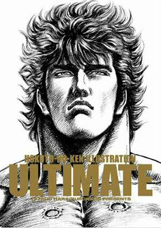 Hokuto no ken possible t-shirt