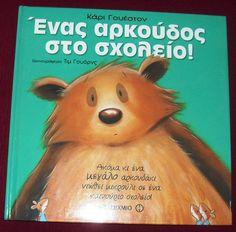 L'orso Boris va a scuola. New School Year, First Day Of School, Carrie, Preschool, Editorial, Amazon, Short Stories, Libros, Kids