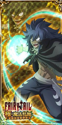 Fairy Tail Images, Fairy Tail Photos, Fairy Tail Drawing, Fairy Tail Anime, Fairy Tail Characters, Black Anime Characters, Top 5 Anime, Manga Anime, Zeref Dragneel