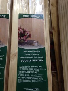 """""""Pine Ridge"""" Knotty Pine bead board (not available online) CLICK on uploaded by user to see photo!"""