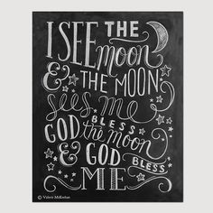 I See The Moon Poem Print - Chalkboard Art - Moon and Stars - Nursery Print - 11x14 Print - Chalk Art - Hand Lettering