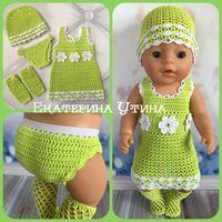 Товары Одежда для babyborn (#for_baby_born) – 13 товаров | ВКонтакте