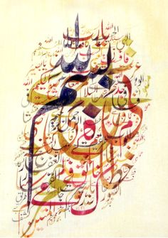 """beautiful watercolour - the black says """"In the Name of God"""", or biss-mil-LAH and the artwork looks like the 99 names of God. But it lacks Gods' ACTUAL name, Jehovah. Arabic Calligraphy Art, Beautiful Calligraphy, Arabic Art, Calligraphy Letters, Lettering, Typography, Font Art, Art And Architecture, Oriental"""