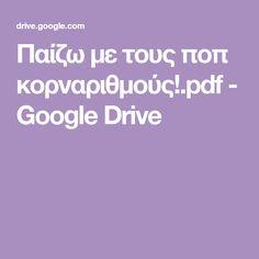 Παίζω με τους ποπ κορναριθμούς!.pdf - Google Drive Google Drive