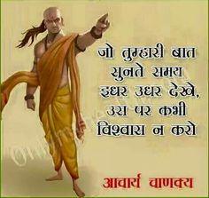 Image Source- Facebook Sarkari-Naukri
