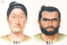 Jomon (Right) Yayoi (Left) Yayoi, Shaved Sides, Moorish, Japanese, Portrait, Celebrities, People, Hair, Black