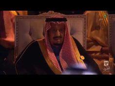 العرضة السعودية في حفل افتتاح حي الطريف. - YouTube