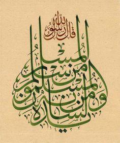 "قال الرسول صلى الله عليه وسلم ""المسلم من سلم المسلمون من لسانه ويده""  ِA true Muslim is one who does not do any harm to others either by his deed (by his hand) or speech (by his tongue)"