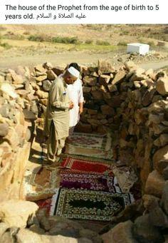 Maqam e moqaddas Hadith, Sufi Saints, Prophet Muhammad Quotes, History Of Islam, Islamic Dua, Islamic Quotes, Muslim Quotes, Mosque Architecture, Islamic Information
