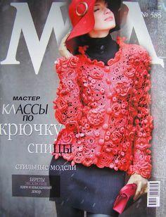 Crochet patterns Irish lace Coat Jacket dress Skirt  by sneg78