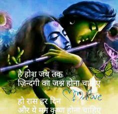 Yashoda Krishna, Bal Krishna, Radha Krishna Photo, Shree Krishna, Krishna Art, Radhe Krishna, Lord Krishna, Radha Radha, Radha Krishna Love Quotes