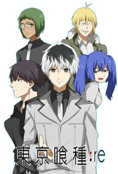 Quinx Squad | Tokyo Ghoul :re