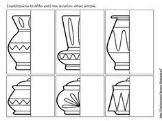 Δραστηριότητες, παιδαγωγικό και εποπτικό υλικό για το Νηπιαγωγείο & το Δημοτικό: ΑΓΓΕΙΑ How To Draw Painting, Painting & Drawing, Teaching Phonics, Teaching Kids, Food Art For Kids, Step By Step Drawing, Ancient Greece, Greek Mythology, Drawing For Kids
