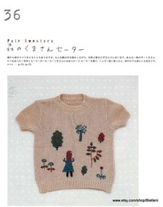 Sewing Embroidery Japanese eBook Pattern FAB27 Instant by Bielleni, €2.00