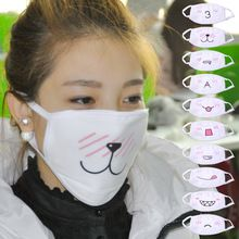 New Cute Emoticon Unisex Kawaii Mouth Respirator Anti-Dust Cotton Face Mask Men Women Mouth-muffle Winter Funny Anime Face Mask   USD 1.29/setUSD 1.29/setUSD 2.89/pieceUSD 3.49/setUSD 4.79-4.99/pieceUSD 6.29-6.79/setUSD 1.09-1.39/pieceUSD 2.69/set           US $0.77  http://insanedeals4u.com/products/new-cute-emoticon-unisex-kawaii-mouth-respirator-anti-dust-cotton-face-mask-men-women-mouth-muffle-winter-funny-anime-face-mask/  #shopaholic #dailydeals