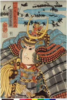 Honourable General Takeda Sama-no-suke by Utagawa Kuniyoshi