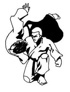 libro el arte marcial definitivo de jap n martial jiu jitsu and rh pinterest com jiu jitsu belt clipart jiu jitsu belt clipart