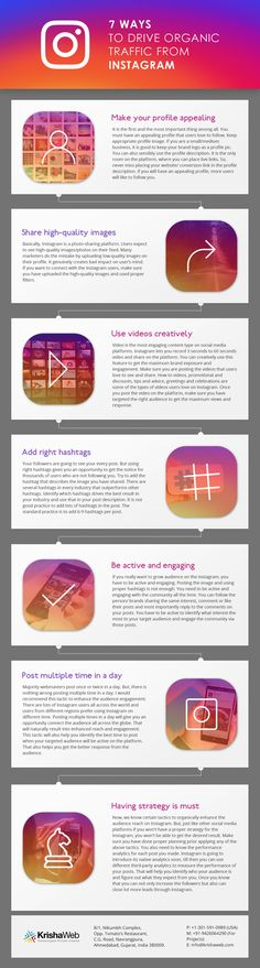 7 Ways to Drive Organic Traffic from Instagram ¡¡INFOGRAPHIC¡¡