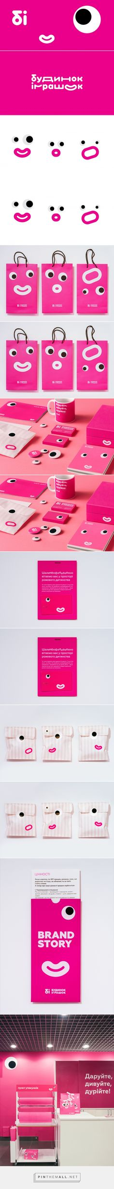 Present, Surprise, Have Fun! – FEDORIV... - a grouped images picture - Pin Them All