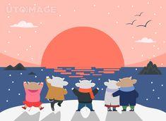 신축년 003 SILL498, 유토이미지, 일러스트, 웹, 모바일, 앱, 소스, 웹소스, 모바일소스, 앱소스, 디자인소스, 새해, 신년, 이벤트, 명절, 전통, 신축년, 십이지신, 소, 동물, 팝업, 배너, 배경, 백그라운드, 사람없음, 일출, 해, 태양, 구름, 섬, 바다, 하늘, 노을, 그림자, 뒷모습, 서있다, 동작 Promotional Design, Doodle Art, Happy New Year, Sheep, Doodles, Graphic Design, Stickers, Illustration, Movie Posters