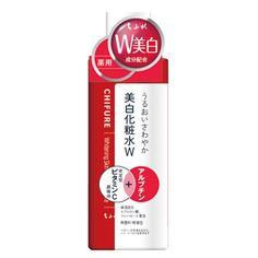 美白化粧水 Wパッケージ