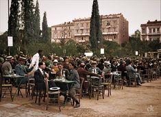 Απόγευμα στην πλατεία Συντάγματος του 1926