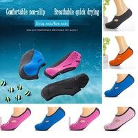 Wish | Water Shoes Aqua Socks Exercise Pool Beach Dance Swimming Diving Slip Socks
