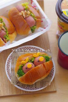 Hotdog chicks #cute #food