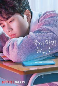 Love Alarm – Song Kang (Hwang Seon-oh) Love Alarm – Song Kang (Hwang Seon-oh) Films Netflix, Netflix Dramas, Song Kang Ho, Sung Kang, Korean Drama Movies, Korean Actors, Oh Love, Korean Shows, Gu Family Books