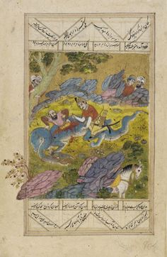 Leaf from a Shahnamah: Bahram Gur releasing a man from the body of a dragon | 19th century | Mughal dynasty | Opaque watercolor and gold on paper | India | Gift of Charles Lang Freer | Freer Gallery of Art | F1907.603