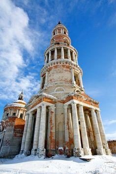 Ryazan oblast, Russia beautiful cathedral