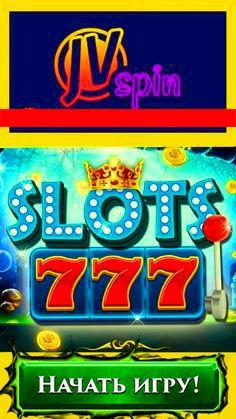 Список казино платящих в контакте есть казино онлайн
