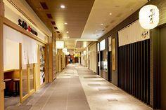 Navigating Tokyo 'Ramen Street': 8 Great Ramen Stops, All in One Place.