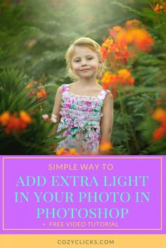 Want to add some creative light to your photos? Learnhow to add in light in Photoshop right here!