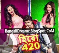 Recent Bengali Movies Hero 420 Free Songs Download, Hero 420 Bangla Bengali Movie Mp3, Bangla Film B...