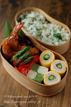 Japanese Bento BoxLunch (Seasoned Rice, Fried Shrimp, Egg Ham Asparagus Roll)    **** Save recipes from anywhere on your iPhone or iPad with @RecipeTin – without typing them in! Find out more here: www.recipetinapp.com ****  #recipes #Japanese