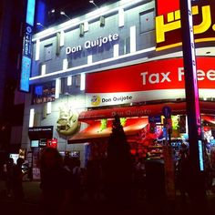 #tokyo #city #holiday #vacation #japanese #japan #colourful #shinjuku #donquijote
