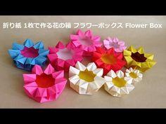 折り紙 花の箱 1枚で作るフラワーボックスの折り方(niceno1)Origami Flower Box - YouTube